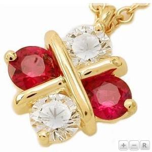 rubydiamondxopendant.JPG
