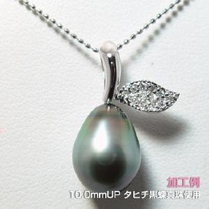 image_145.jpg