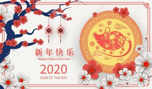 118534704-happy-chinese-new-year-2020-year-of-the-rat-paper-cut-style-chinese-characters-mean-...jpg