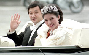 Emperor Naruhito and Empress Masako celebrate their 27th wedding anniversary.jpg