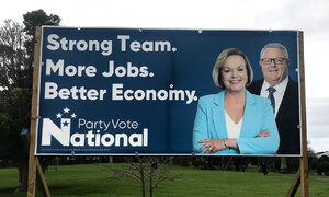 Hoardings-2020-National-01-1.jpg