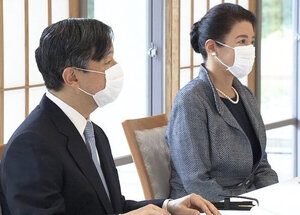 Emperor Naruhito and Empress Masako met with Governor of Kumamoto Prefecture.jpg