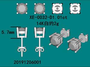 87A9A4DA-AC40-4EAF-B9D3-C3268D75BB6C.jpeg