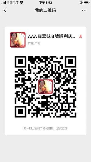 mmexport1621324783941.jpg