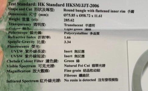 23A98EAF-E8FE-4607-9A1B-F6C5401CDFB0.jpeg