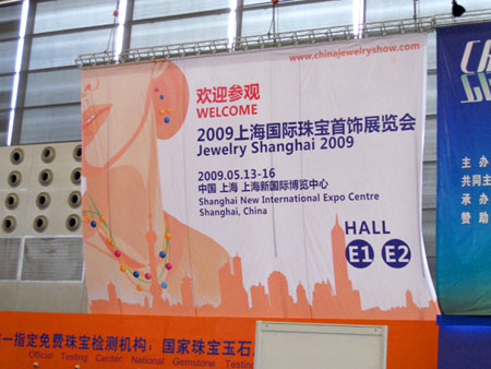 Jewelry Shanghai 2009