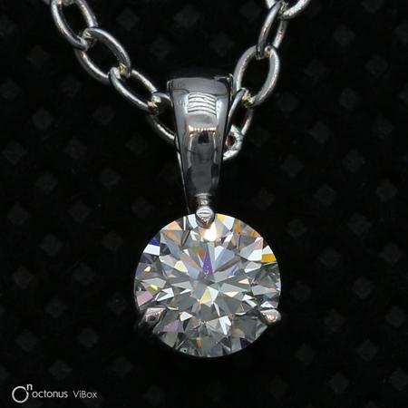 Grand Prize: Diamond Pendant from Holloway Diamonds