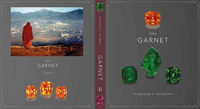 Terra Garnet by Vladyslav Y. Yavorskyy