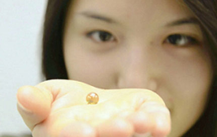 Ehime University - World's First Perfectly Spherical Diamond