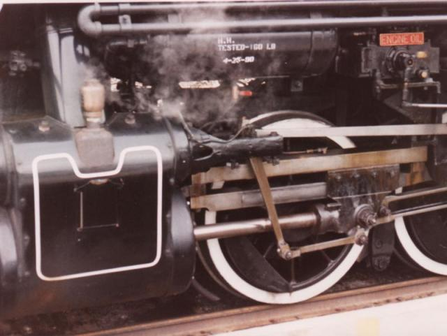 White Pass Engine No 73 cylinder