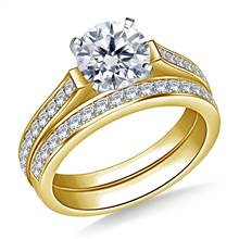 1 1/3 ct. tw. Cathedral Matching Set Diamond Engagement Ring and Wedding Band Set in 14K Yellow Gold | B2C Jewels