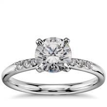 1 Carat Ready-to-Ship Petite Diamond Engagement Ring in 14k White Gold | Blue Nile