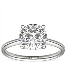 2 Carat Astor Petite Solitaire in Platinum (H/SI2) Ready-to-Ship | Blue Nile
