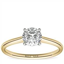 3/4 Carat Petite Solitaire Engagement Ring in 18k Yellow Gold (I/SI2) Ready-to-Ship | Blue Nile