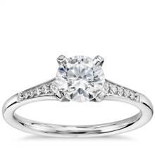 3/4 Carat Ready-to-Ship Graduated Milgrain Diamond Engagement Ring in 14k White Gold | Blue Nile