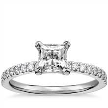 3/4 Carat Ready-to-Ship Princess-Cut Petite Pave Diamond Engagement Ring in 14k White Gold | Blue Nile