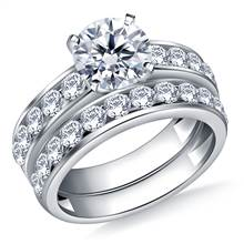 Ageless Channel Set Round Diamond Ring with Matching Band in 18K White Gold (1 1/2 cttw.) | B2C Jewels