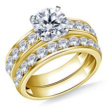 Ageless Channel Set Round Diamond Ring with Matching Band in 18K Yellow Gold (1 1/2 cttw.) | B2C Jewels