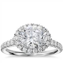 Blue Nile Studio East-West Oval Halo Diamond Engagement Ring in Platinum | Blue Nile