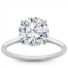 Cathedral Basket Solitaire Setting 1.5mm | Adiamor