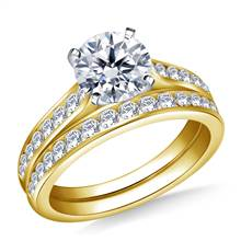 Cathedral Channel Set Diamond Ring with Matching Band in 14K Yellow Gold (3/4 cttw.) | B2C Jewels