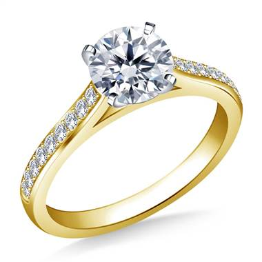 Cathedral Diamond Engagement Ring in 14K Yellow Gold (1/5 cttw.)