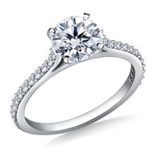 Cathedral Diamond Engagement Ring in 18K White Gold (1/4 cttw.) | B2C Jewels
