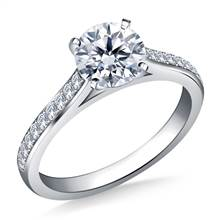 Cathedral Diamond Engagement Ring in 18K White Gold (1/5 cttw.) | B2C Jewels