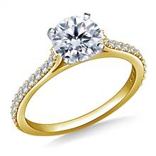 Cathedral Diamond Engagement Ring in 18K Yellow Gold (1/4 cttw.) | B2C Jewels