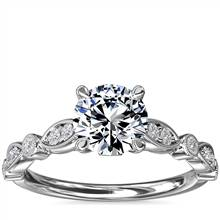 Cathedral Milgrain Marquise-Shape and Dot Diamond Engagement Ring in 14k White Gold (1/5 ct. tw.) | Blue Nile