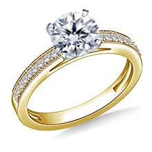 Cathedral Milgrained Round Diamond Engagement Ring in 18K Yellow Gold (1/5 cttw.) | B2C Jewels
