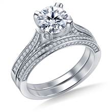 Cathedral Round Diamond Ring with Matching Band in 14K White Gold | B2C Jewels
