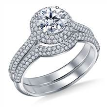 Cathedral Split Shank Floating Dual Cushion Halo Diamond Ring with Matching Band in 18K White Gold | B2C Jewels