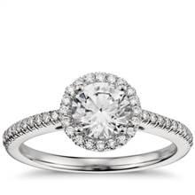 Classic Halo Diamond Engagement Ring in Platinum (1/4 ct. tw.) | Blue Nile