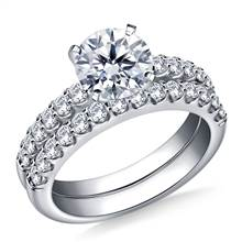 Classic Prong Set Round Diamond Ring with Matching Band in 18K White Gold (3/4 cttw.) | B2C Jewels