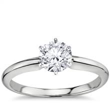 Classic Six-Prong Solitaire Engagement Ring in 14k White Gold | Blue Nile