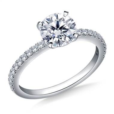 Classic Split Prong Set Round Diamond Ring in 14K White Gold (1/4 cttw.)