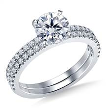 Classic Split Prong Set Round Diamond Ring with Matching Band in 18K White Gold (1/2 cttw) | B2C Jewels