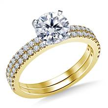 Classic Split Prong Set Round Diamond Ring with Matching Band in 18K Yellow Gold(1/2 cttw) | B2C Jewels