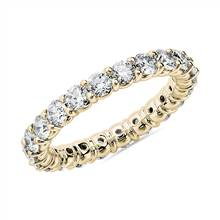 Comfort Fit Round Brilliant Diamond Eternity Ring in 18k Yellow Gold (2 ct. tw.) | Blue Nile