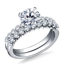 Common Prong Set Diamond Ring with Matching Band in 14K White Gold (3/4 cttw.) | B2C Jewels