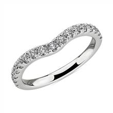 Curved Diamond Wedding Ring in 14k White Gold (1/2 ct. tw.) | Blue Nile