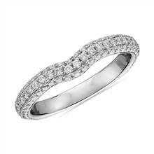 Curved Micropave Rollover Diamond Anniversary Band in 14k White Gold (5/8 ct. tw.) | Blue Nile