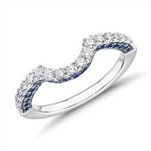 Curved Sapphire and Diamond Ring in 14k White Gold (1/3 ct. tw.) | Blue Nile