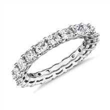 Cushion Cut Diamond Eternity Ring in Platinum (3.0 ct. tw.) | Blue Nile