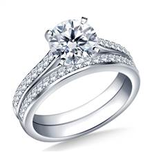 Diamond Studded Cathedral Diamond Ring with Matching Band in 18K White Gold (3/8 cttw.) | B2C Jewels