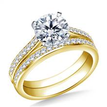 Diamond Studded Cathedral Diamond Ring with Matching Band in 18K Yellow Gold (3/8 cttw.) | B2C Jewels