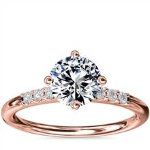 East-West Petite Diamond Engagement Ring in 14k Rose Gold (1/10 ct. tw.) | Blue Nile