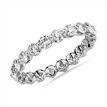 Floating Diamond Eternity Band in 14k White Gold (1 1/2 ct. tw.) | Blue Nile