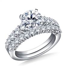 Graduated Prong Set Round Diamond Ring with Matching Band in 14K White Gold (1 1/10 cttw.) | B2C Jewels